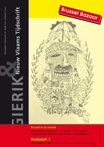 cover125_0